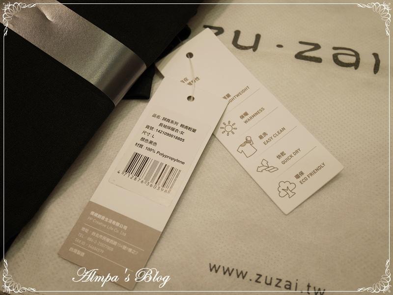 Z10.JPG
