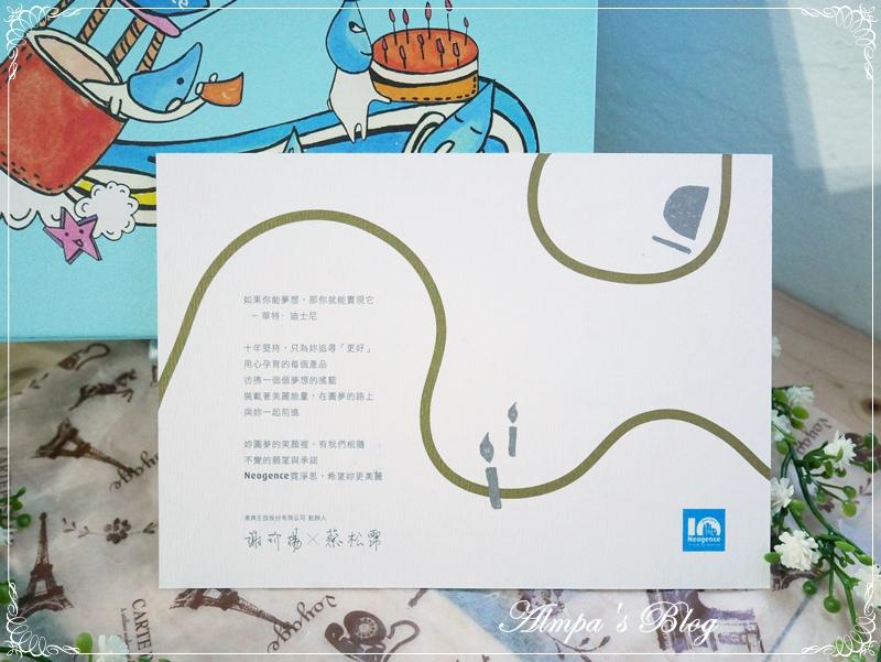 N7.JPG