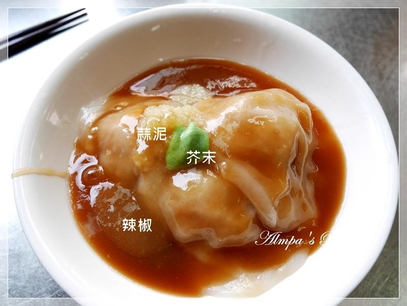武廟肉圓8-.JPG
