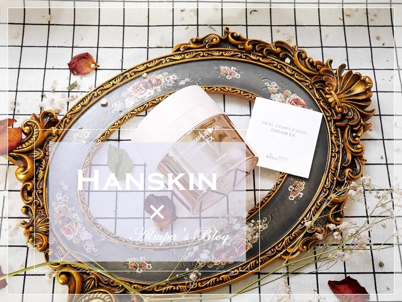 Hanskin-0.JPG
