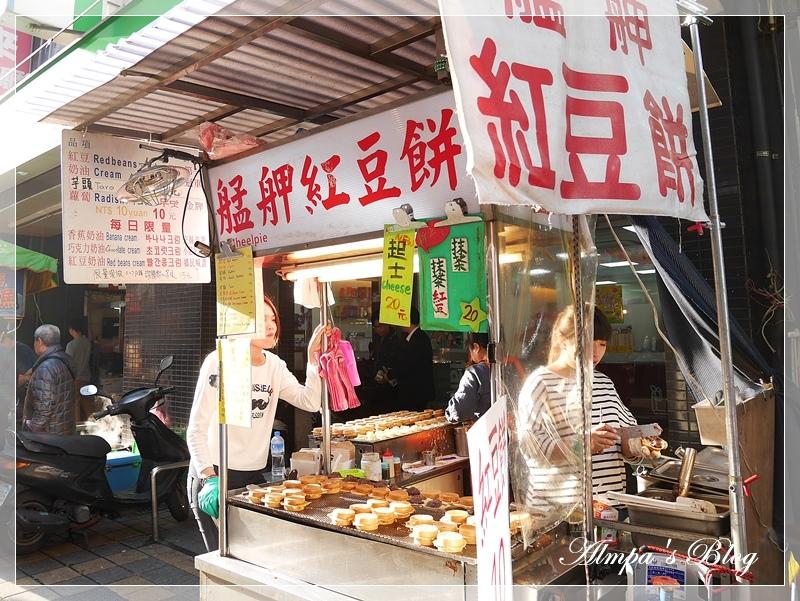 艋舺紅豆餅2.JPG