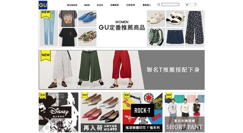 GU-3.jpg