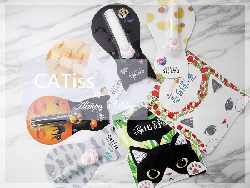CATiss (1).JPG