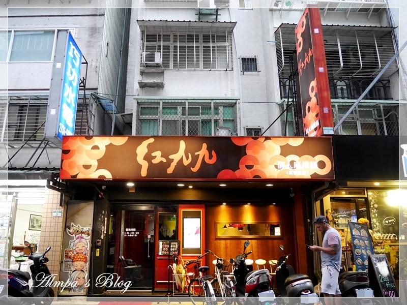 紅九九 (2).JPG