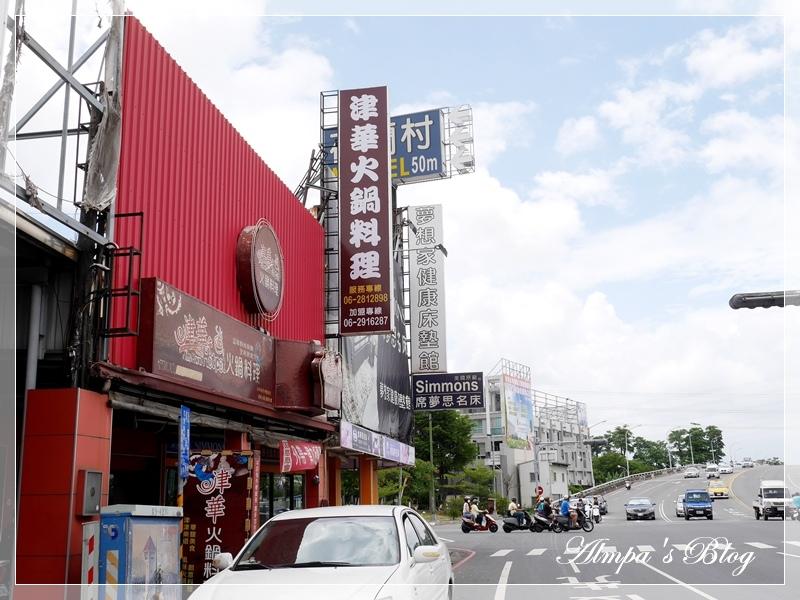 津華火鍋 (2).JPG