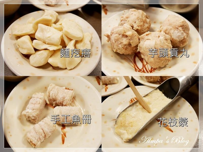 津華火鍋 (17).jpg