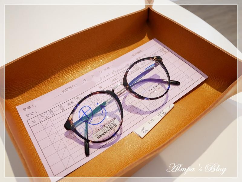 SEEMORE 手目耳眼鏡
