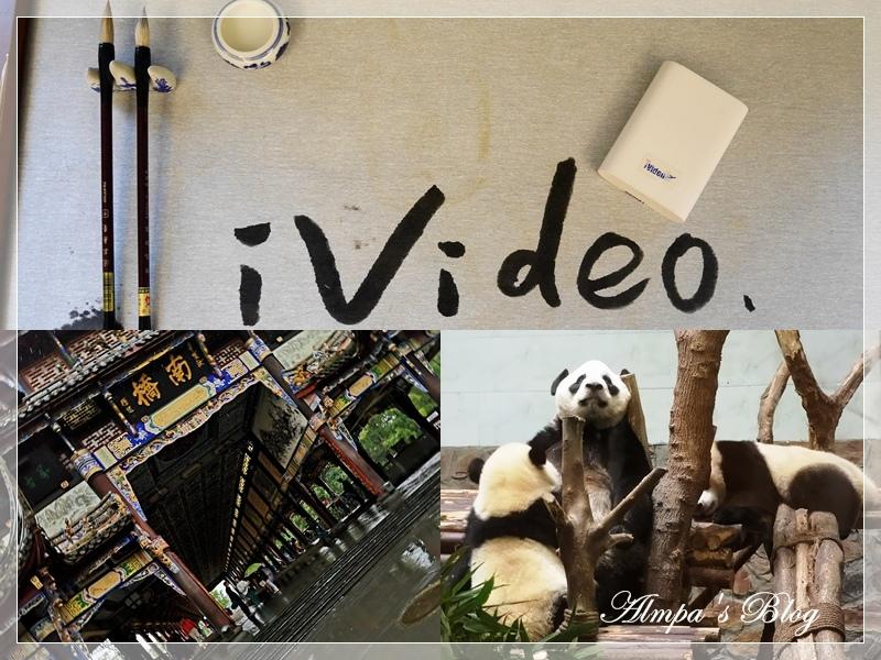 iV1.jpg