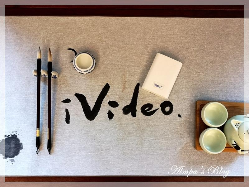 iV10.jpg