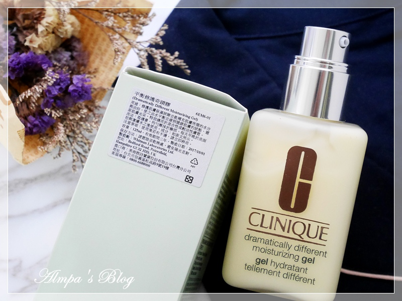 CLINIQUE (7).JPG