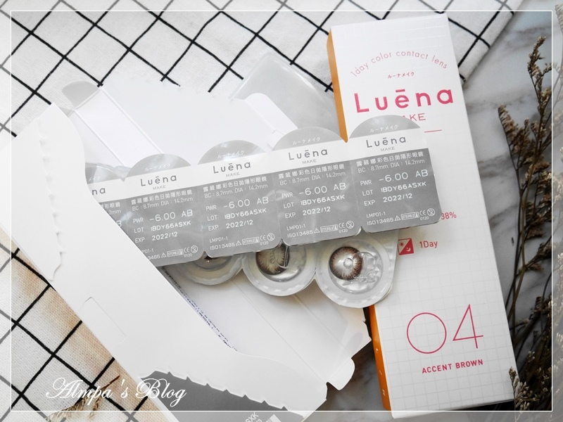 Luena5.JPG