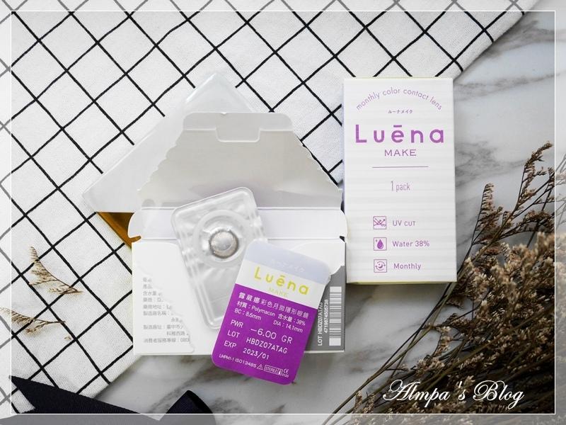 Luena12.JPG