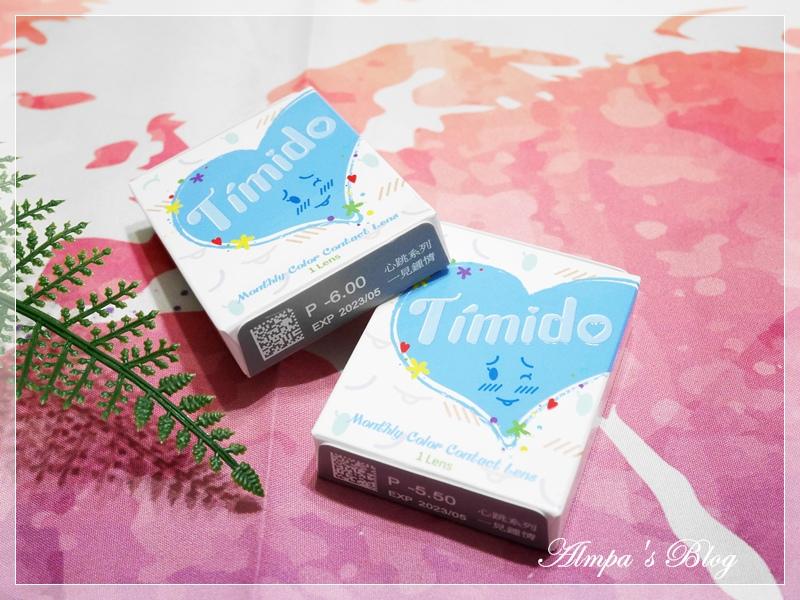 Timido8.JPG