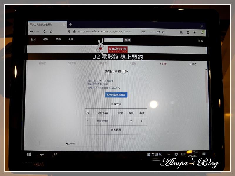 U20.JPG