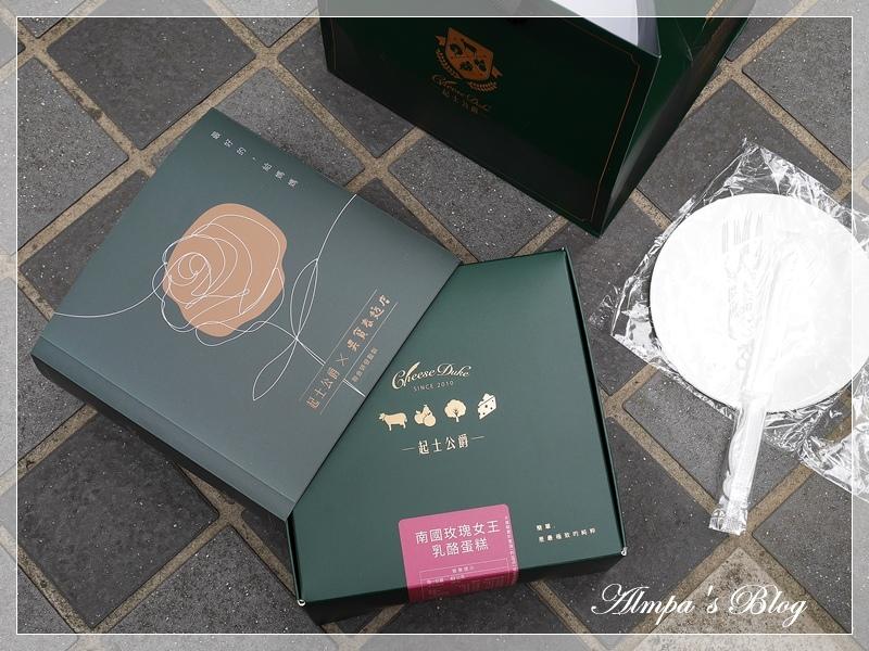 CD (2).JPG