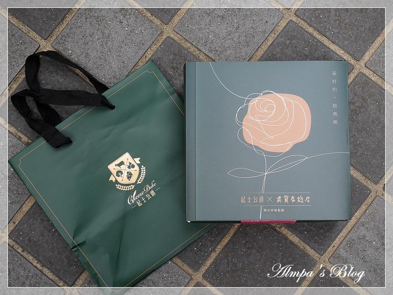 CD (3).JPG