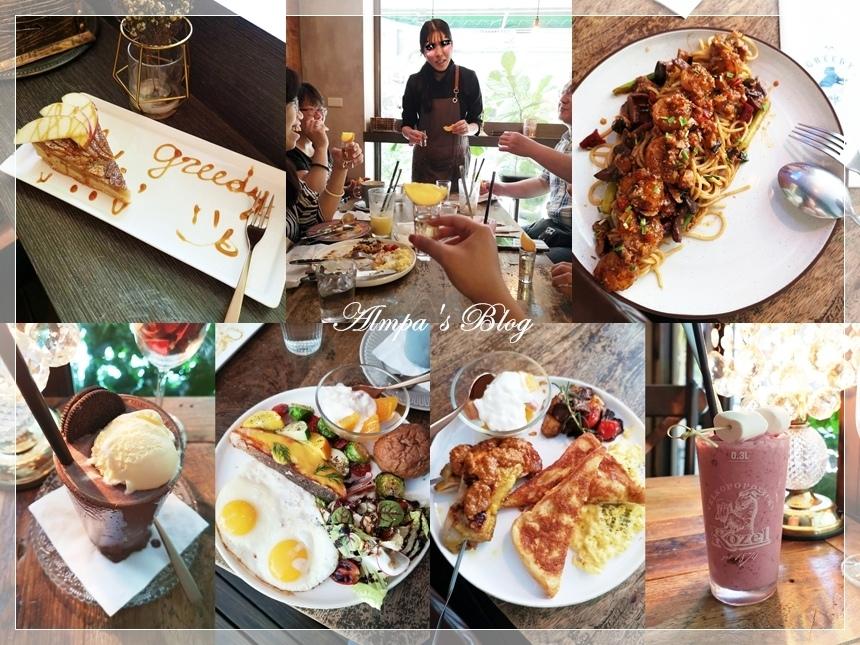 Greedy Bistronomy Cafe 餐酒·咖啡