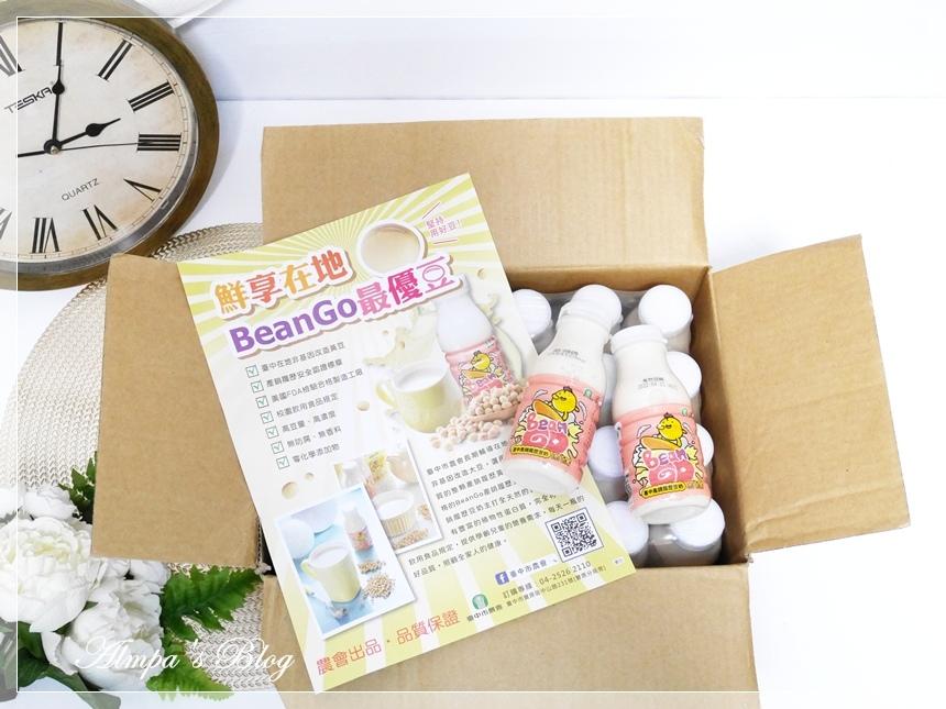 BeanGo最優豆