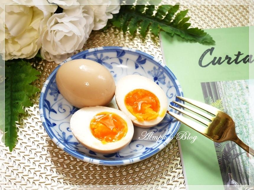 超完美溏心蛋怎麼做