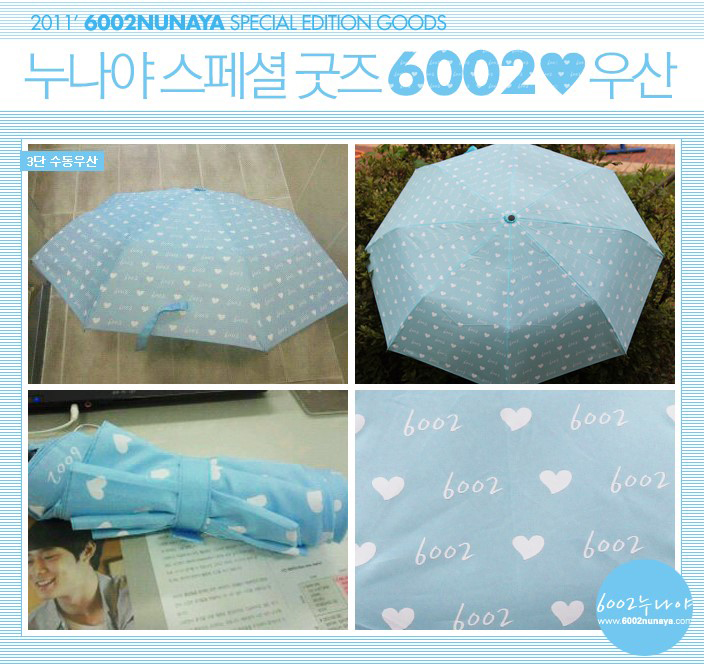6002nunaya_goods_cloud6002.jpg