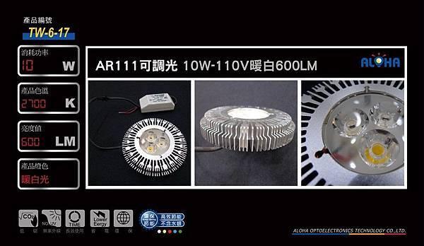 TW-6-17 1000x580-1
