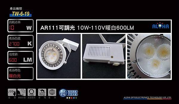 TW-6-19 1000x580-1
