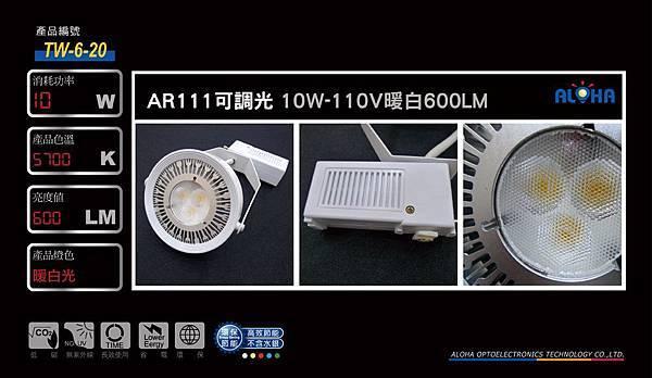 TW-6-20 1000x580-1