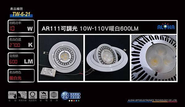 TW-6-21 1000x580-1