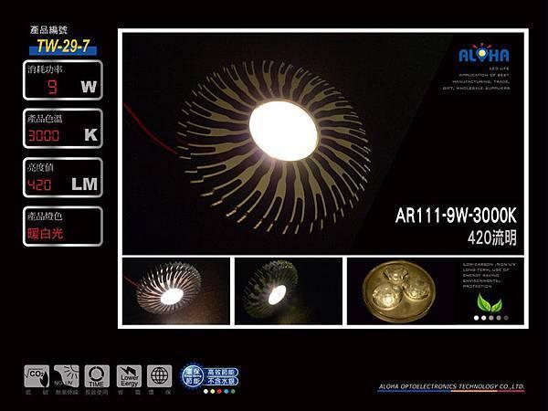 TW-29-7 1000x750