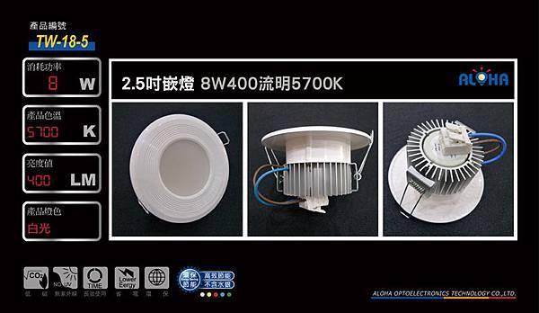 TW-18-5 1000x580-1