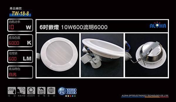 TW-18-8 1000x580-1
