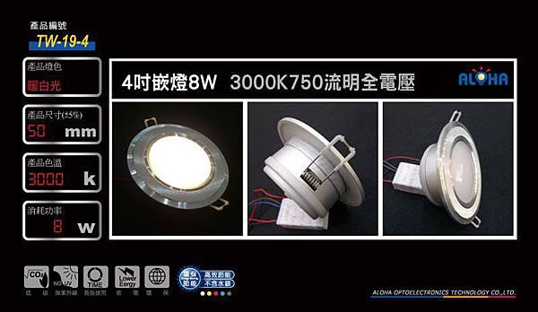TW-19-4--1000x580
