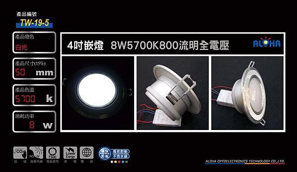 TW-19-5--1000x580