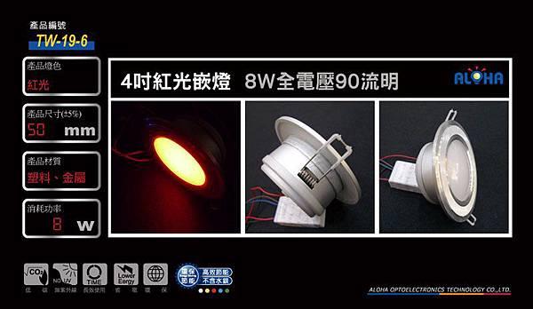 TW-19-6--1000x580