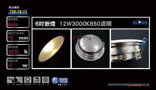 TW-19-11--1000x580