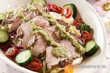 托斯卡尼烤豬肉沙拉(辣)