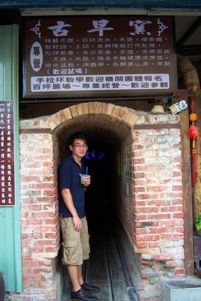 古早窯入口