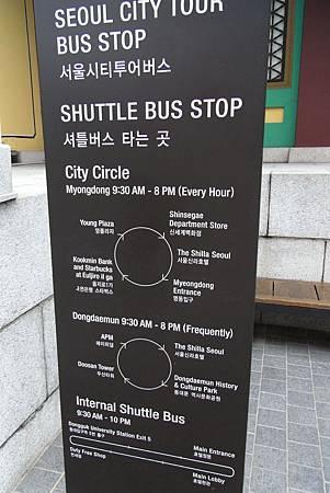 飯店免費的市區導覽巴士