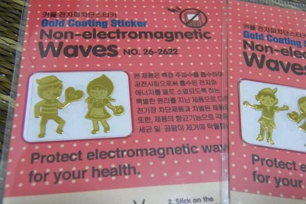 ArtBox 防電子輻射貼紙 ₩2800