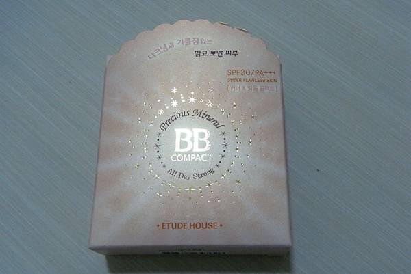 Etude House - BB蜜粉餅 - ₩15000