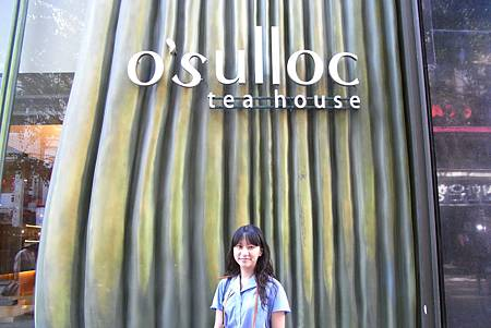 O'sulloc Tea House - 店面