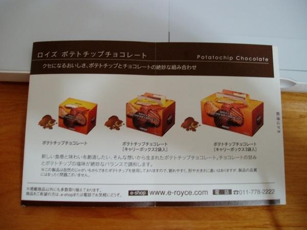 有大中小盒,大盒有3包,中盒有2包,小盒只有1包