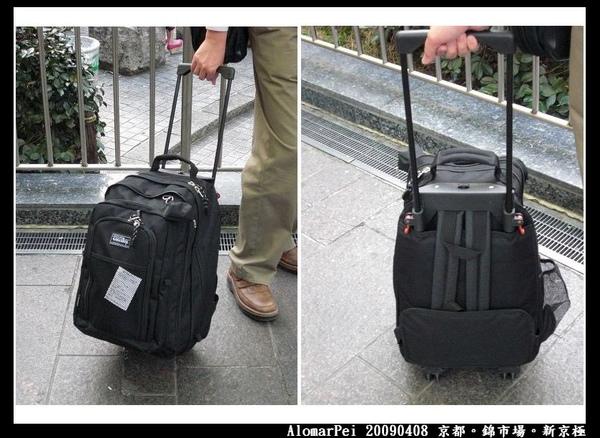 nEO_IMG_加購行李袋.jpg