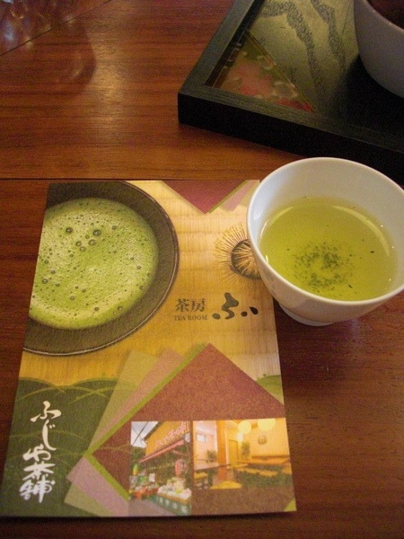 茶店3.JPG