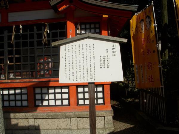 1392_八坂神社.jpg