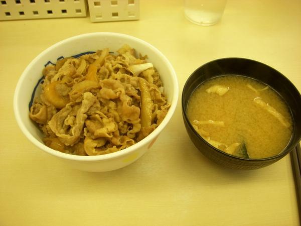 1458_松屋.jpg