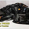 Lego76023 (1-1).JPG