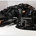 Lego76023 (1).JPG