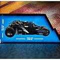 Lego76023 (3).JPG
