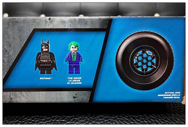 Lego76023 (5).JPG
